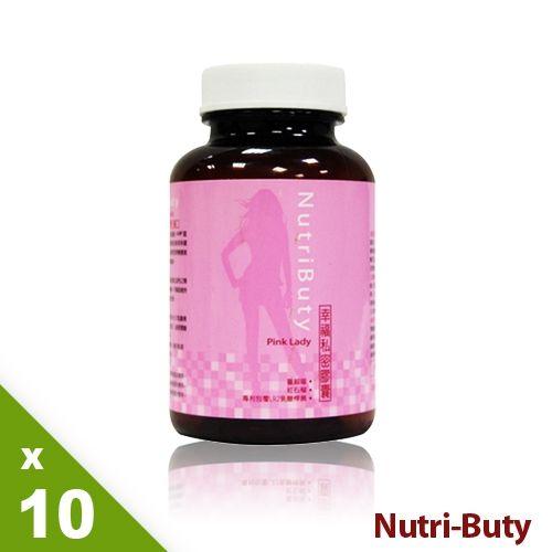 Nutri-Buty全方位私密防護石榴蔓越莓膠囊 10入