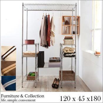 【舒適屋】COIRON鐵力士八層輕型衣櫥附布套120x45x180