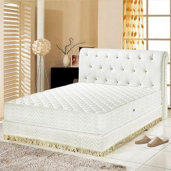 【睡尚寶】 飯店用防蹣抗菌3M防潑水護邊獨立筒床墊-雙人-集