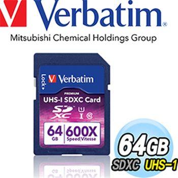Verbatim UHS-1 64GB SDXC 600X記憶卡