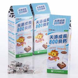 西德有機天添成長800貝鈣-巧克力3盒