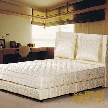 【絲麗翠】沁眠系列雙人獨立筒床墊