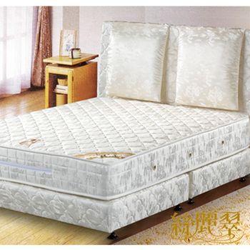 【絲麗翠】貝卡系列單人蜂巢式獨立筒床墊