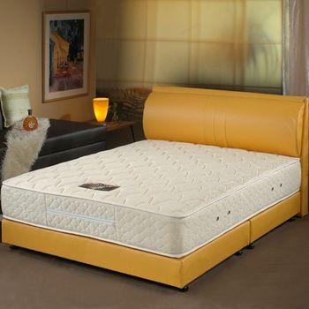 【絲麗翠】蜂巢式乳膠雙人獨立筒床墊