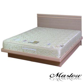 《破盤下殺》【Maslow】悠活白橡加大掀床組-6尺(不含床墊)