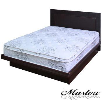 《破盤下殺》【Maslow】時尚胡桃馬鞍皮單人掀床組-3.5尺(不含床墊)