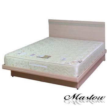【Maslow】美樂白橡雙人掀床組-5尺(不含床墊)
