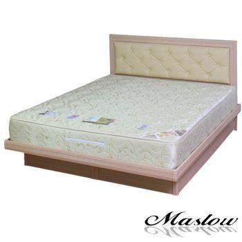 【Maslow】簡約菱紋白橡單人掀床組-3.5尺(不含床墊)