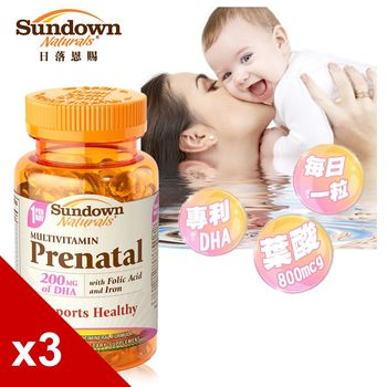 【美國Sundown日落恩賜】孕婦專用維他命(含葉酸)+魚油x3瓶組(30粒/瓶)