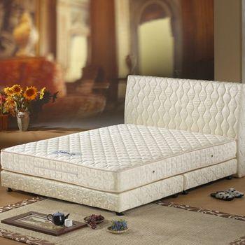 【絲麗翠】純粹舒眠雙人蜂巢式獨立筒床墊