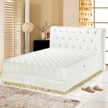 【睡尚寶】暖暖羊毛3M防潑水獨立筒床墊-雙人