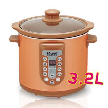 《Dowai》[饕美食]3.2L全營養萃取鍋DT-323