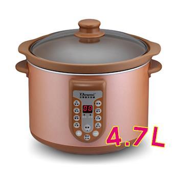 《Dowai》[品營養] 4.7L全營養萃取鍋 DT-623