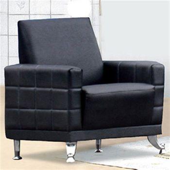 【時尚屋】188型一人座透氣厚皮沙發(可選色)