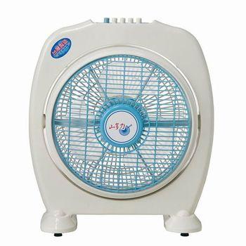 《山多力》10吋涼風箱扇 FR-308
