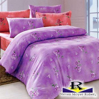 【MOYER ROBER】夢幻玫瑰-加大4件式被套床包組-粉橘-任