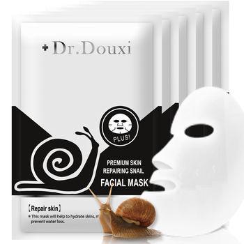 Dr.Douxi朵璽 頂級全效修護蝸牛面膜