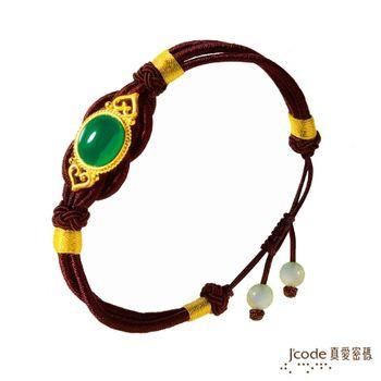 J'code真愛密碼 金玉吉祥 純金中國繩手鍊