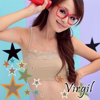 【Virgil 運動內搭衣】蕾絲無縫細肩帶(膚)