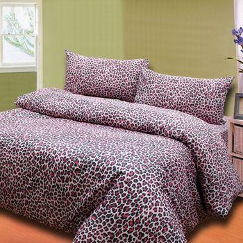 豹紋品味粉 單人三件式床包被套組台灣製造-任