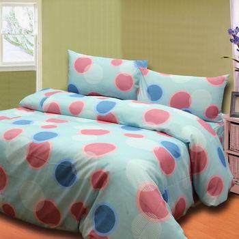 圓戀藍  單人三件式床包被套組台灣製造-任