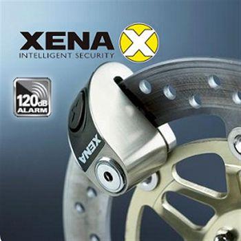 XENA XZZ5LSS 不鏽鋼警報碟剎機車鎖(送收納袋)