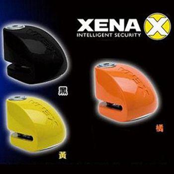 XENA XX5 警報碟剎機車鎖(送收納袋)