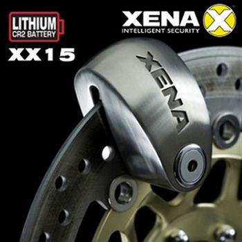 XENA XX15 不鏽鋼警報碟剎機車鎖(送收納袋)