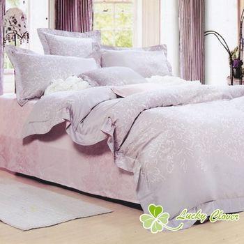 【幸運草】繁花迷戀-加大60支天絲八件式床罩組