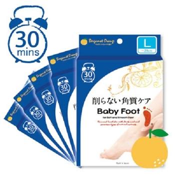 Baby Foot寶貝腳3D立體足膜30分鐘快速版(5入)-L