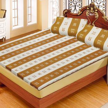 【NINO1881】高密度加大記憶棉床墊5cm