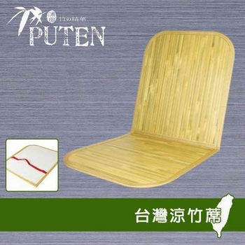 【浦田竹蓆】和風蓆 L型 辦公椅∣車用坐墊-單入