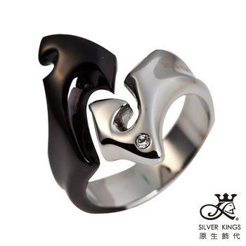 原生飾代SilverKings-太極-316L白鋼戒指