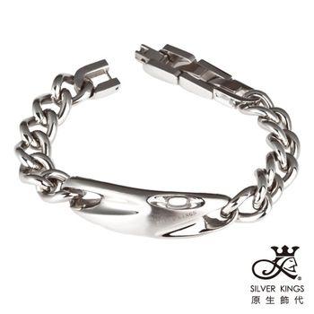 原生飾代SilverKings-歧形之一-316L白鋼手鍊