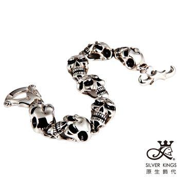 原生飾代SilverKings-神秘頻率-316L白鋼手鍊