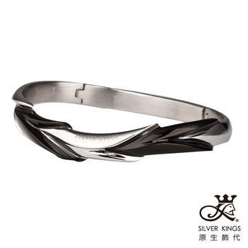 原生飾代SilverKings-無限延伸-316L白鋼手環-黑