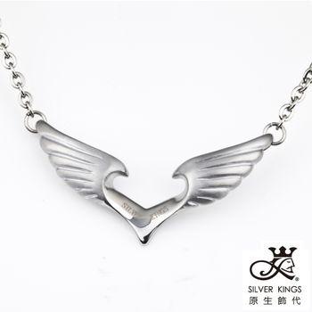 原生飾代SilverKings-小心翼翼-316L白鋼項鍊
