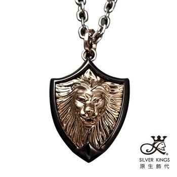 原生飾代SilverKings-王者之聲-316L白鋼項鍊 金