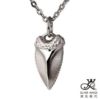 原生飾代SilverKings-聚鯊成塔-316L白鋼項鍊