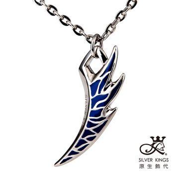 原生飾代SilverKings-烙印-316L白鋼項鍊-藍