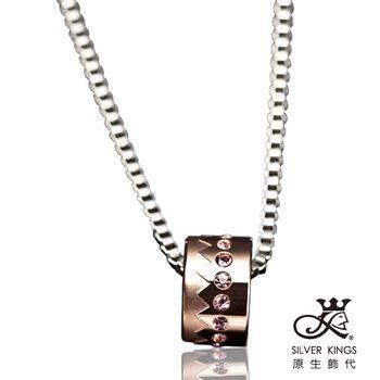 原生飾代SilverKings-加冕-316L白鋼項鍊-金