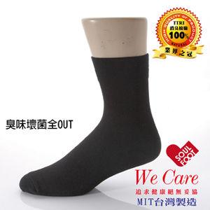 【守富健康除臭襪 】SF001男仕休閒除臭健體襪(7雙1組)
