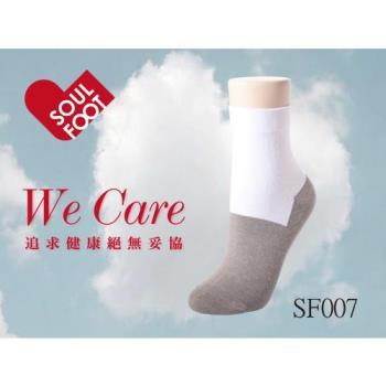 【守富健康除臭襪 】SF007學生除臭健體襪(12雙1組)