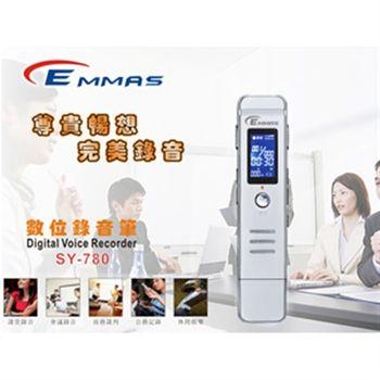 【EMMAS】USB數位錄音筆 (SY-780)  8GB)