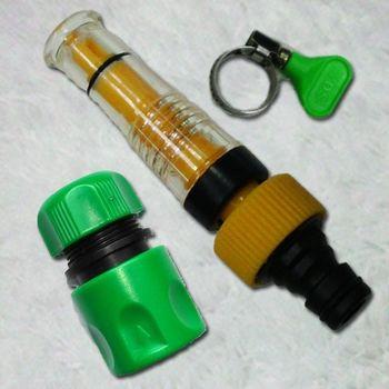 魔特萊透明加壓水槍配件包(3件式)