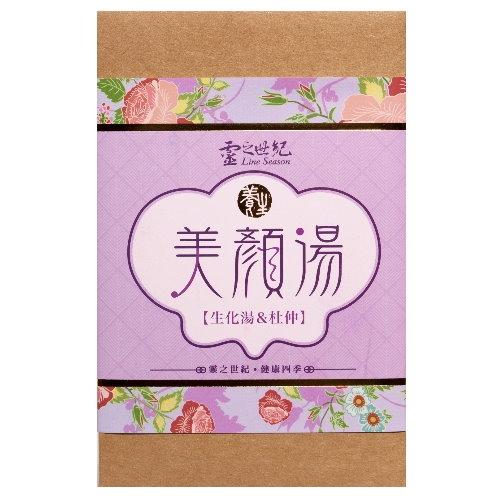 靈之世紀 美顏湯(生化+杜仲)10包x4盒(沖泡)