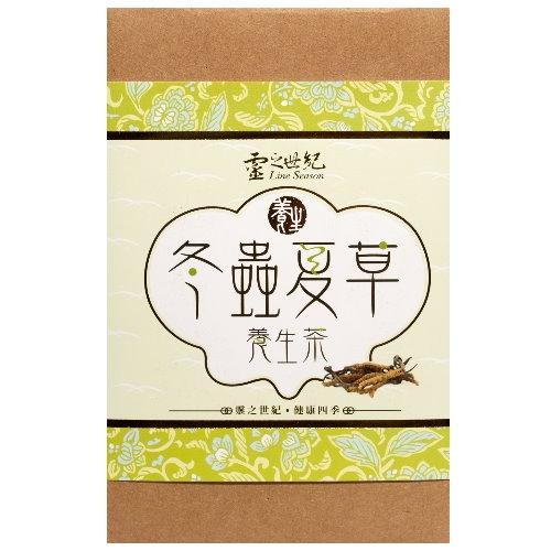 靈之世紀 冬蟲夏草茶 7包x4盒(沖泡)