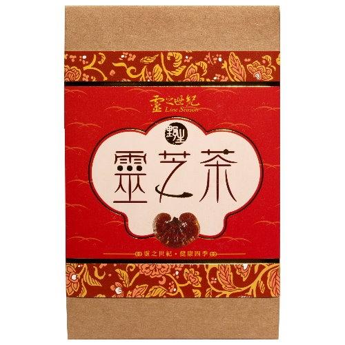 靈之世紀 野生靈芝茶 8包x4盒(即溶包)媽咪組