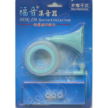 【Osun】福音集音耳機 銀髮族的福音非電子式免電池可水洗
