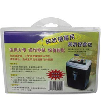 FILUX  碎紙機專用潤滑保養包(12份一包)